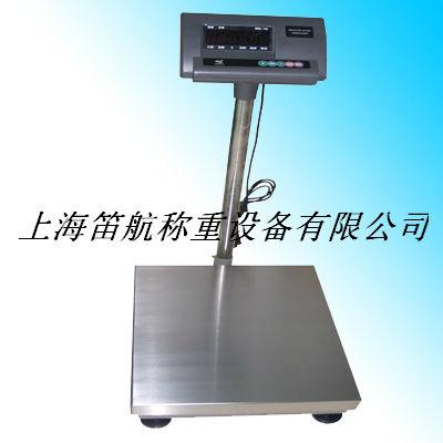 scs移动式电子台秤