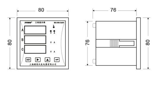 三相数显电压表194u-3k4(80*80mm)