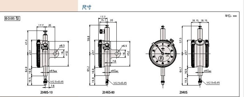 m30指针电路图