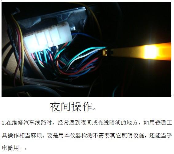 汽车智能电路检测仪检测仪汽车万用表