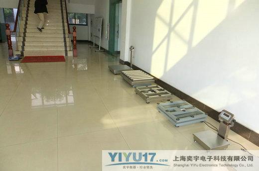 10吨地磅_供应产品_上海奕宇电子科技有限公司