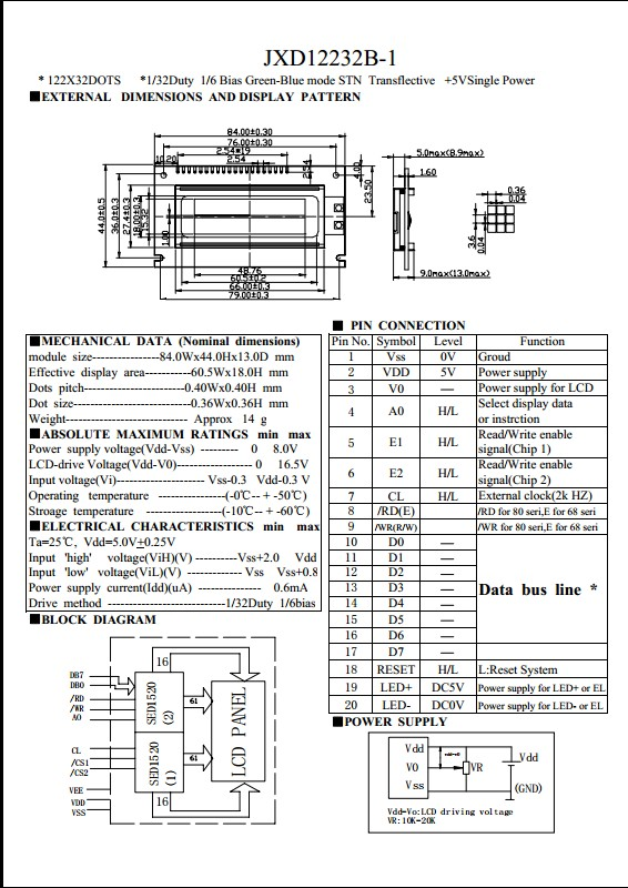 供应图形点阵12232lcd液晶屏 12232lcm液晶模块
