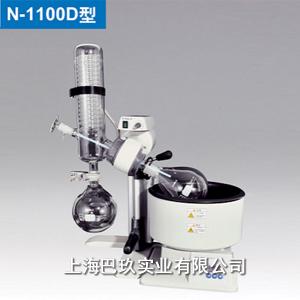 日本天价�y�Z[n��_日本东京理化eyela n-1100d-w(wd)进口旋转蒸发仪价格