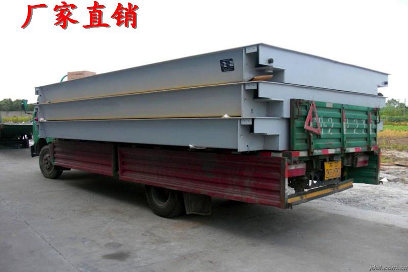 电子汽车衡生产厂家杭州汽车衡传感器厂家