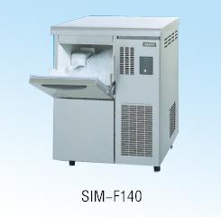 日本三洋SIM-F140AY65-PC实验室碎花冰制冰机热销款