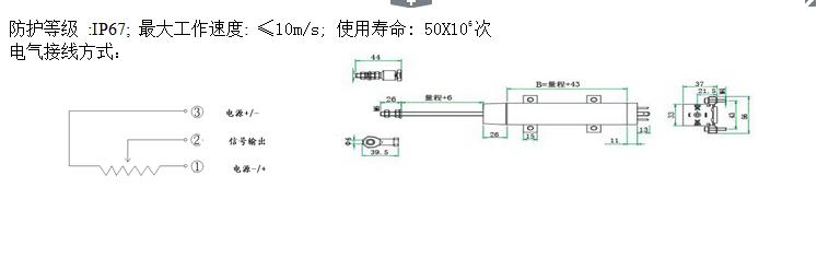 stc河南洛阳位移传感器的应用 尺寸图 案例图 电气接线图