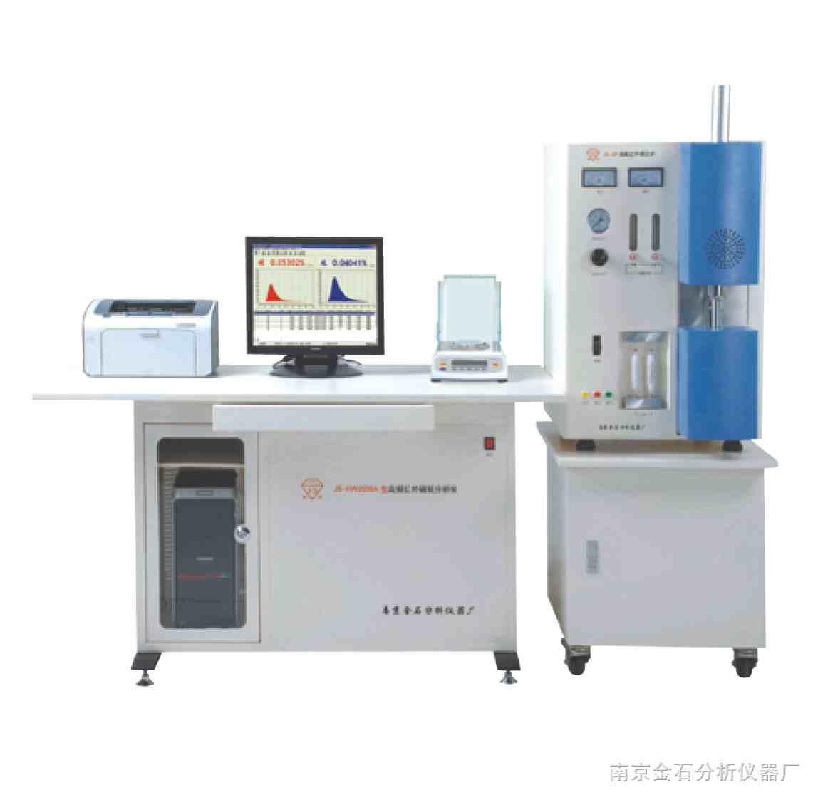 南京红外碳硫分析仪厂家