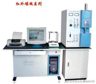 HW2000B型高频红外碳硫分析
