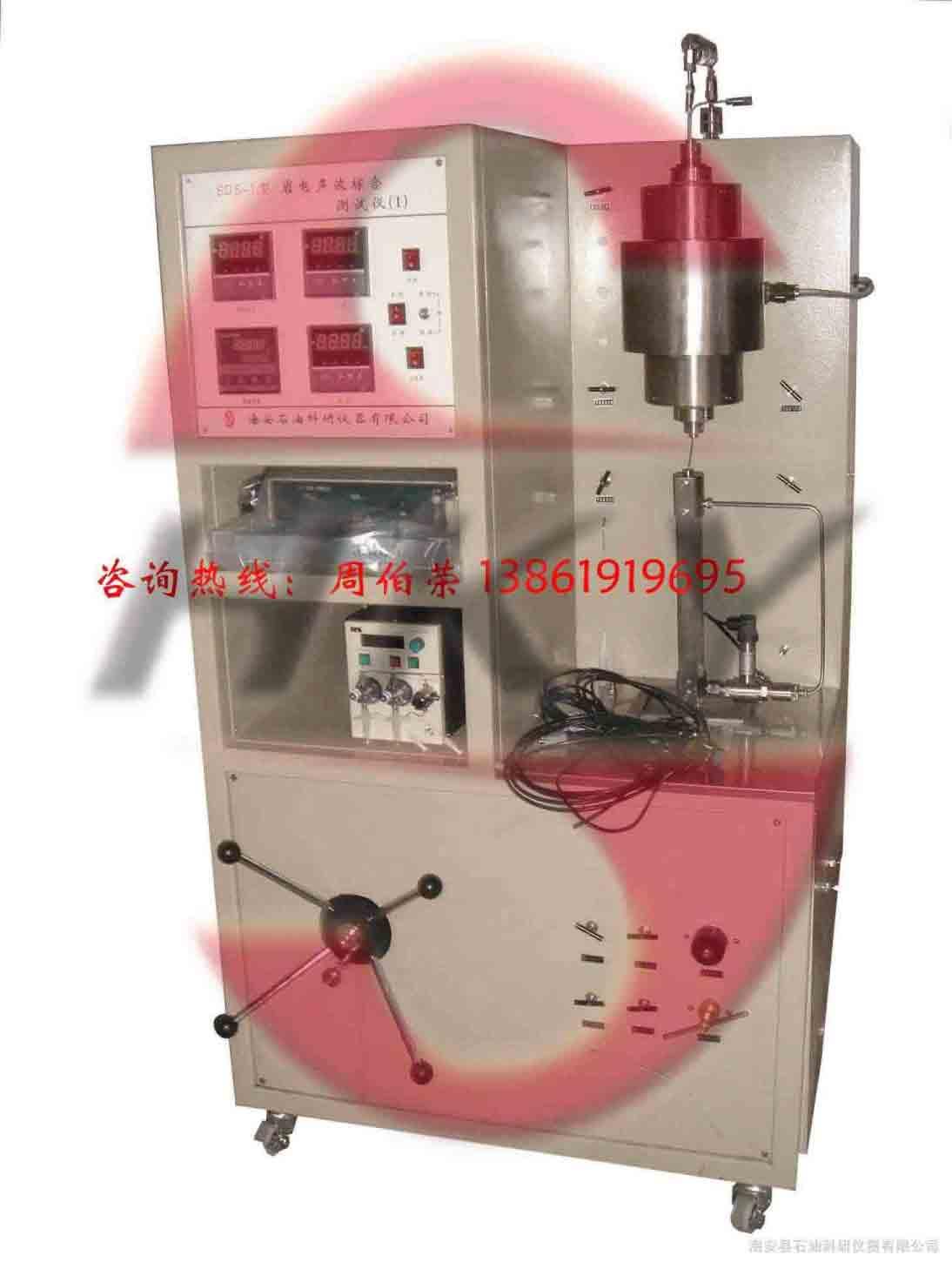 岩石声电综合测试仪,岩石声电综合测试仪厂家,岩石声电综合测试仪哪个厂家好