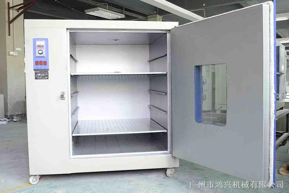 恒温干燥箱 电热鼓风干燥箱101-3