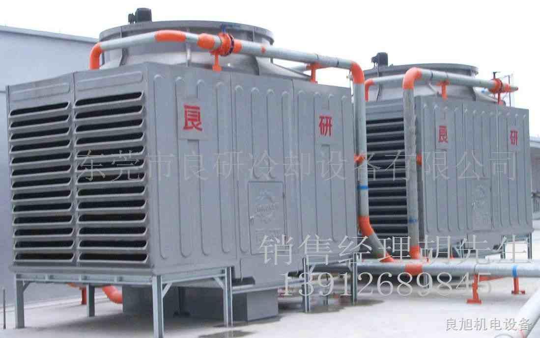 简单介绍: 良研冷却设备有限公司具有二十多年冷暖工程设备生产经验,广泛与日本、美国等业界进行良技术交流,引进世界的日本冷却塔技术,专业生产各种冷冻设备;LRT系统广泛适用领域:空调冷却系统、冷冻系列、注塑、制革、发泡、发电、汽轮机、铝型材加工、造纸、制药、铸造、印染、电镀、橡胶、食品、剂出、造料、发电、医院、大型商务酒店、空压机、中频机、冷库、工业水冷却等