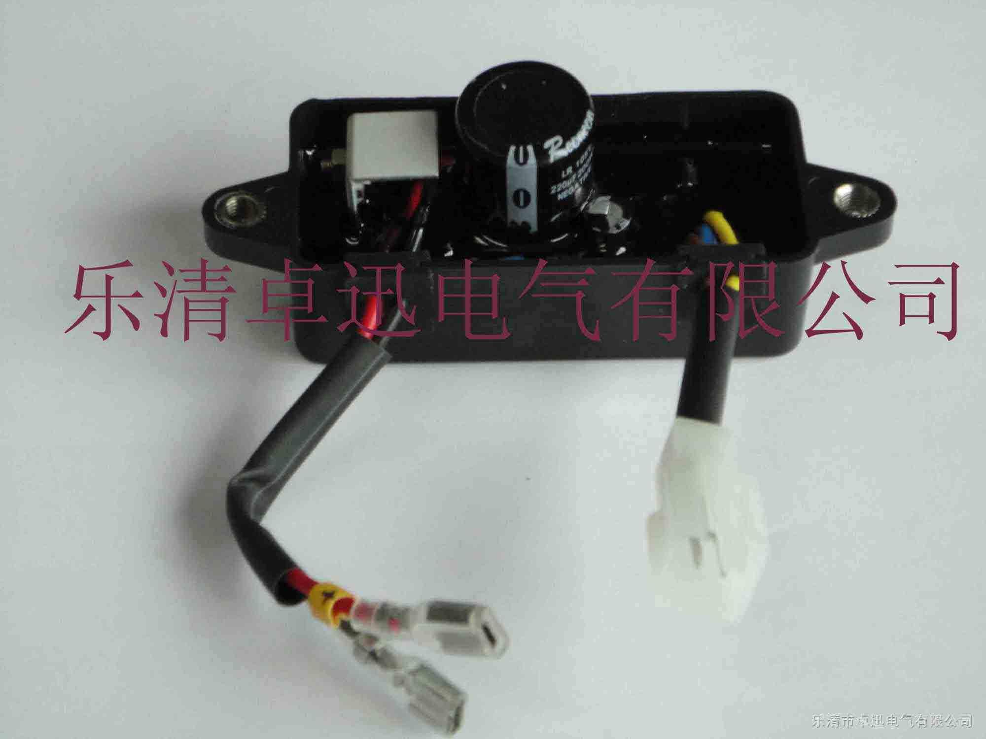 发电机自动电压调节器q1s/发电机avr/调压板/汽油