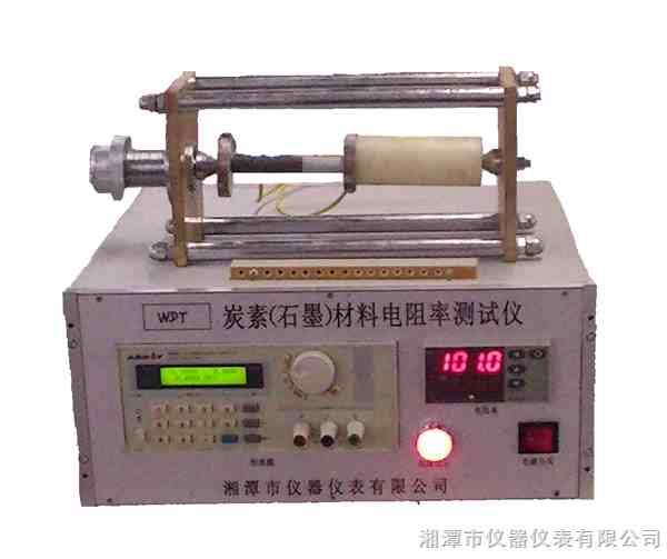 石墨(炭素)材料电导率测试仪