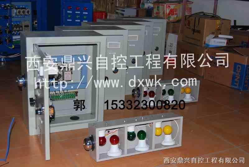 西安人防通风方式信号控制箱dxrf