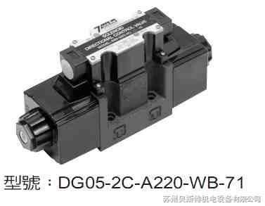 dg05-2c-dc24现货销售/七洋电磁换向阀图片