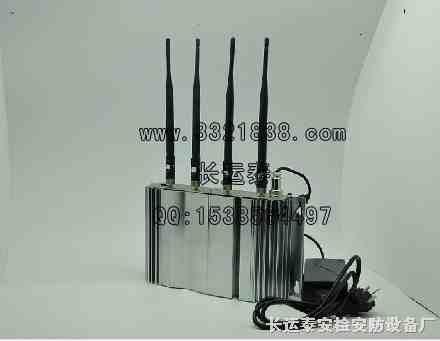 手机信号屏蔽器 手机信号屏蔽仪