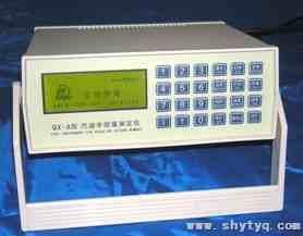 辛烷值�z�y�x器  QX-A型汽油辛烷值�y定�x