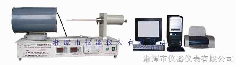 线性热膨胀仪