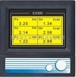 电量记录仪