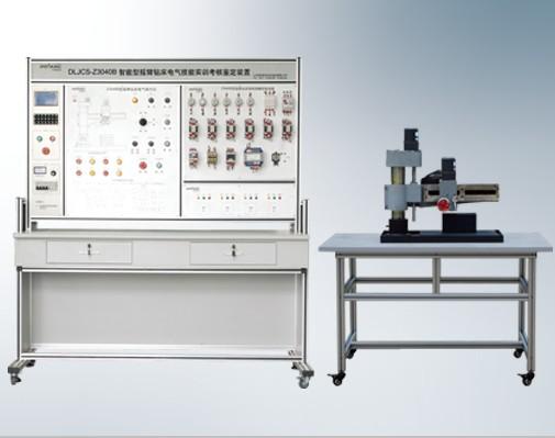 智能型摇臂钻床电气技能实训考核鉴定装置(半实物)