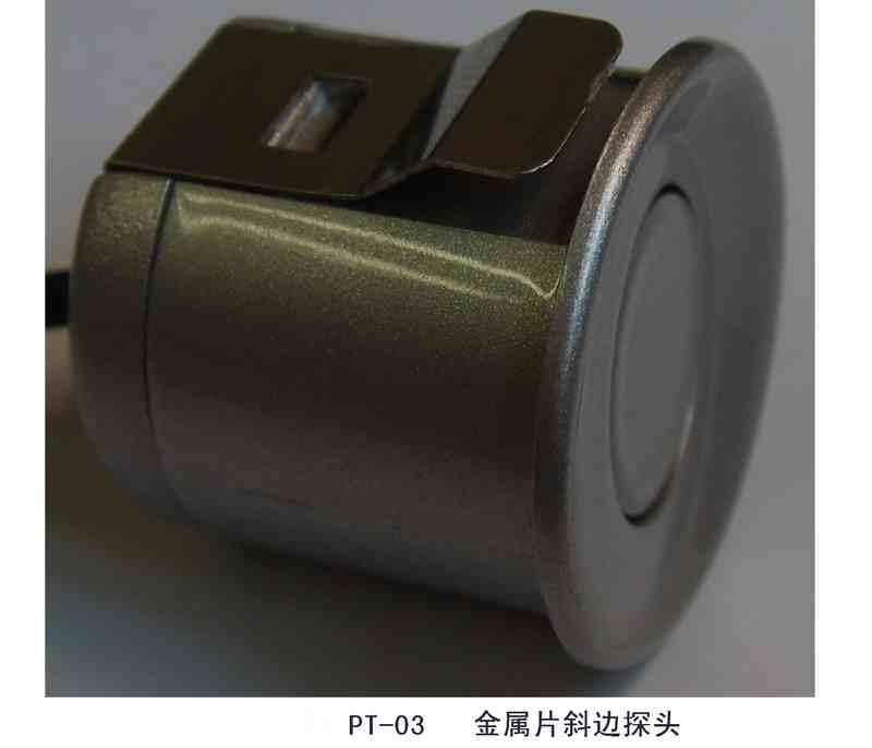 倒车雷达用超声波探头PT-02