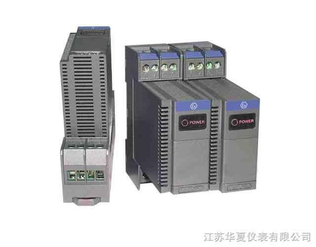 信号隔离器_江苏华夏仪表有限公司