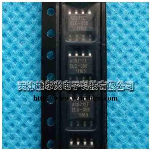 acs712elc-05b-t线性电流传感器acs712elc-05b-t