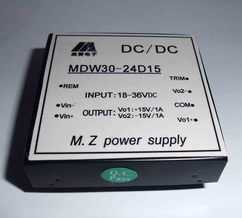 dc/dc电源25w~30w 引针式宽电压隔离电源