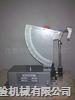 硫化橡胶回弹仪,弹性机,冲击弹性试验机