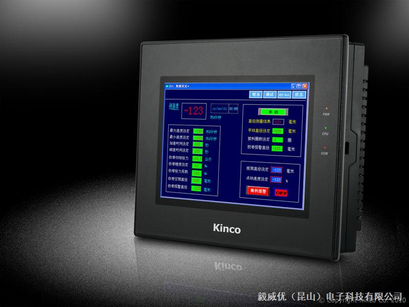 显控触摸屏485通讯接线图