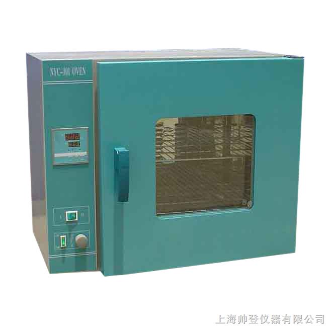 恒温干燥箱,电热干燥箱
