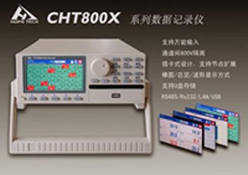 数据记录仪,温度测试仪