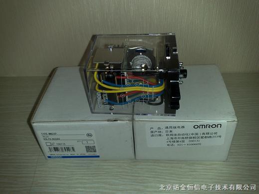 mm2xp dc24现货mm2xp dc24欧姆龙继电器