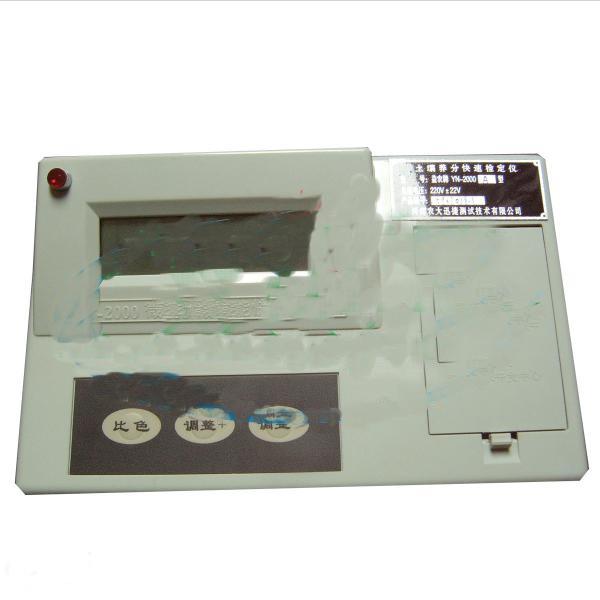 土肥直销YN-2000A厂家测定仪,厂家仪土肥_上烧嘴控制器图片