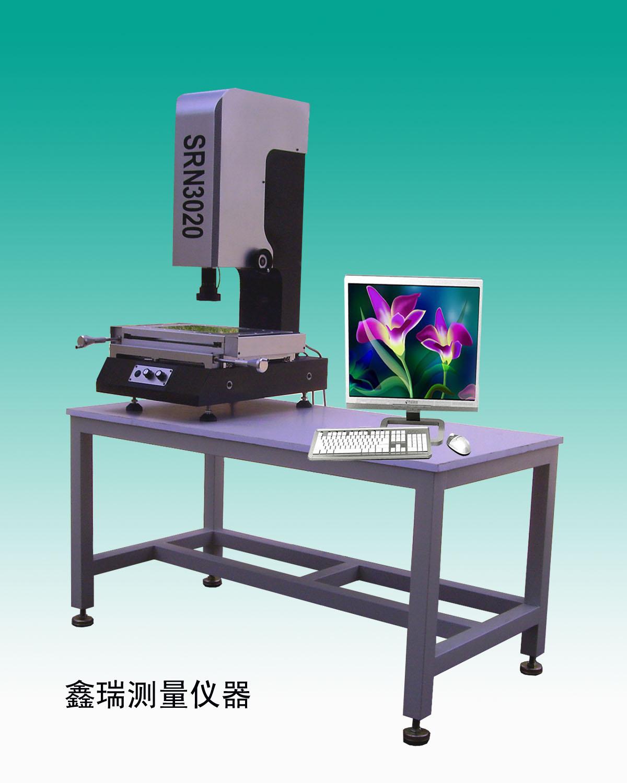 srn2020浙江嘉兴 湖州 绍兴 二次元模具精密测量机 2.5次元