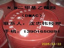 二甲基乙酰胺(DMAC)的性能用途价格