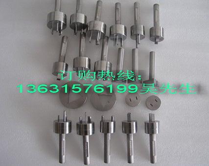 GB1002单相插头插座量规(全套19件)