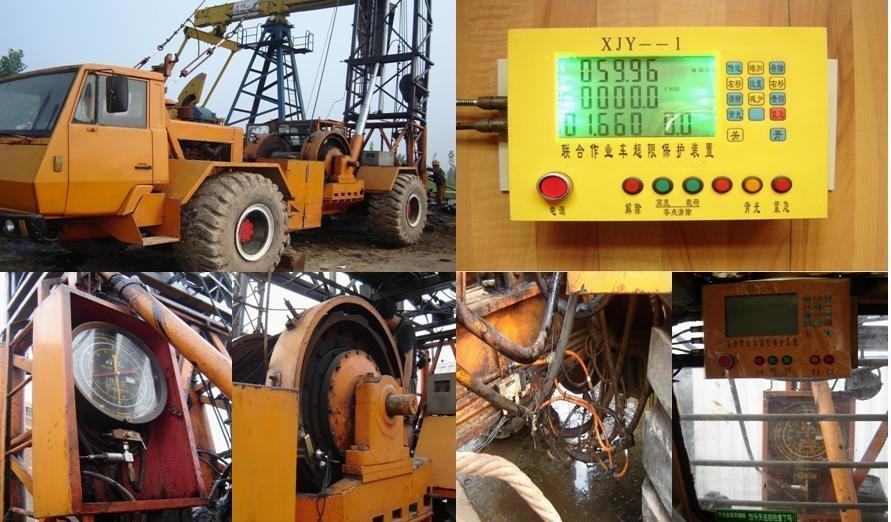 装置,是一种修井机大钩载荷,大钩升幅及液压动力钳扭矩测量并在超限时图片