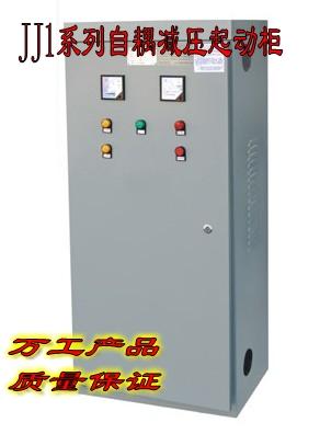自耦减压启动箱起动电机时,起动电流不得超过电动机额定