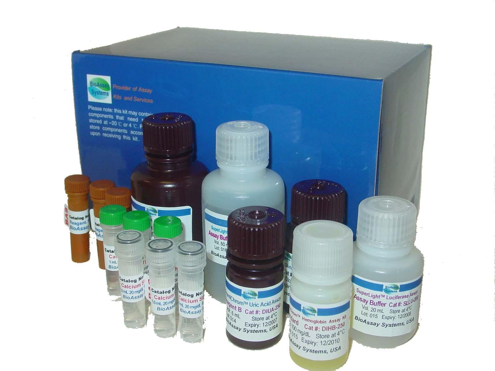 遊離三碘甲狀腺原 氨酸(FT3 )放免試劑盒檢測服務