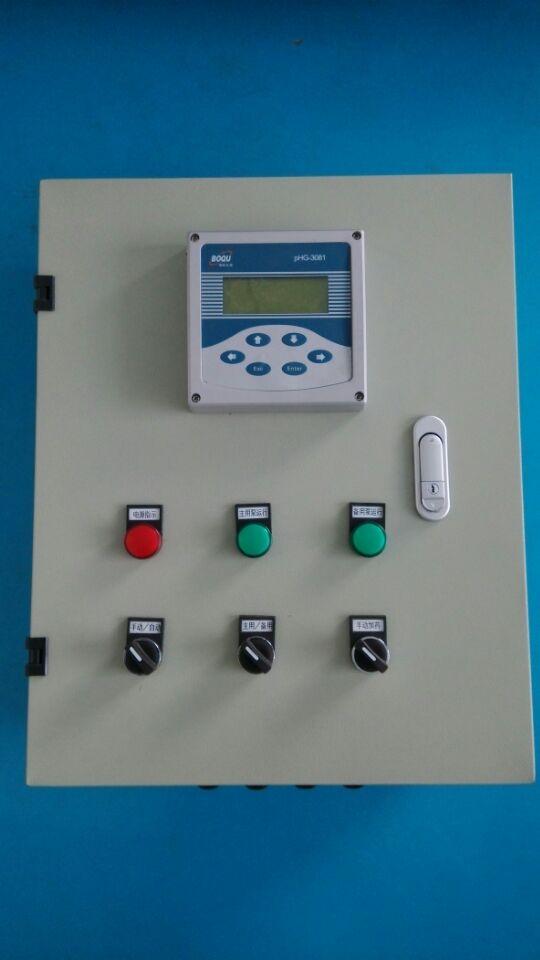 PH自动控制系统