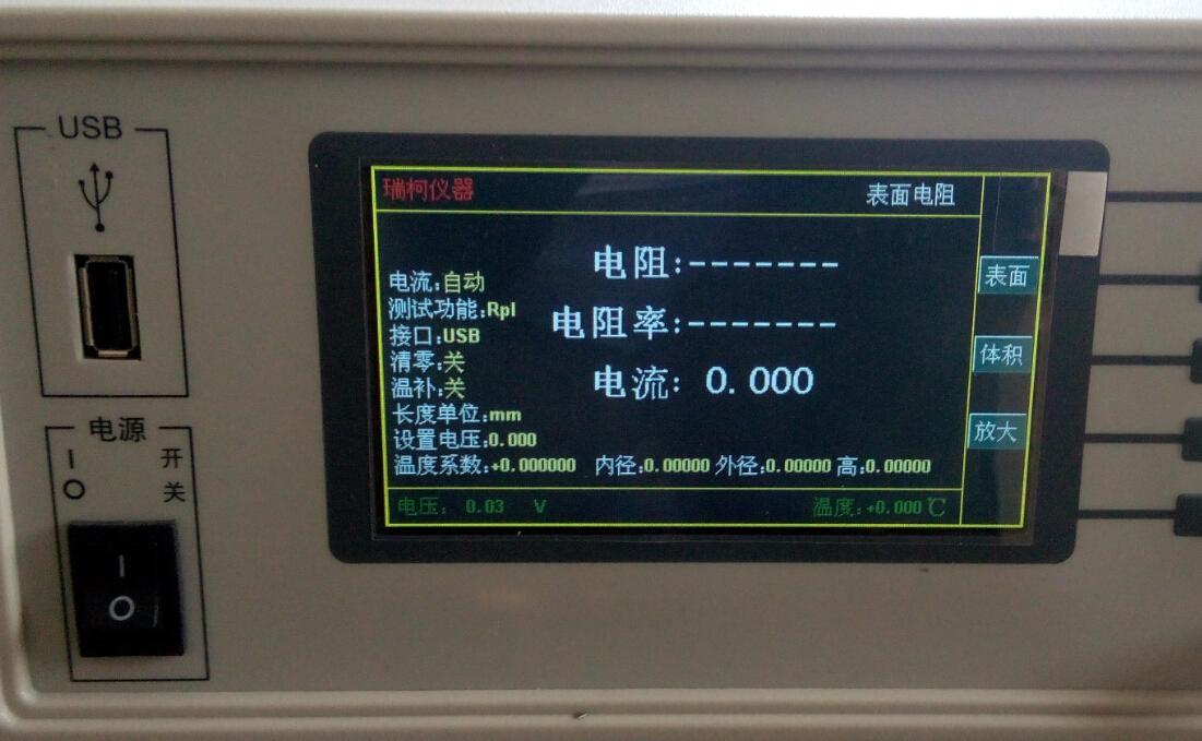 粉末电阻率测试仪_绝缘材料表面电阻率测试仪适用范围:适用于测量 粉末