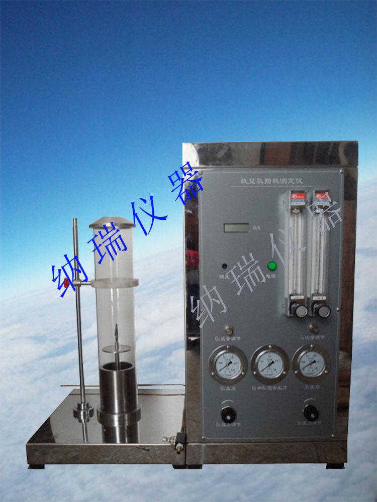 安装试样:将试样夹在夹具上,垂直地安装在燃烧筒的中心位置上,保证试样顶端低于燃烧筒的顶端至少100mm,其暴露部分处应高于燃烧筒底部配气装置顶端至少100mm。 调节气体混合及流量控制装置,使混合气中的氧浓度为上述开始试验时的氧浓度,并以40±10mm/s的速度流经燃烧筒,洗涤燃烧筒至少30s.