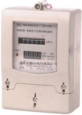 预付费智能ic电表在苏州繁花中心的应用案例ddsy201