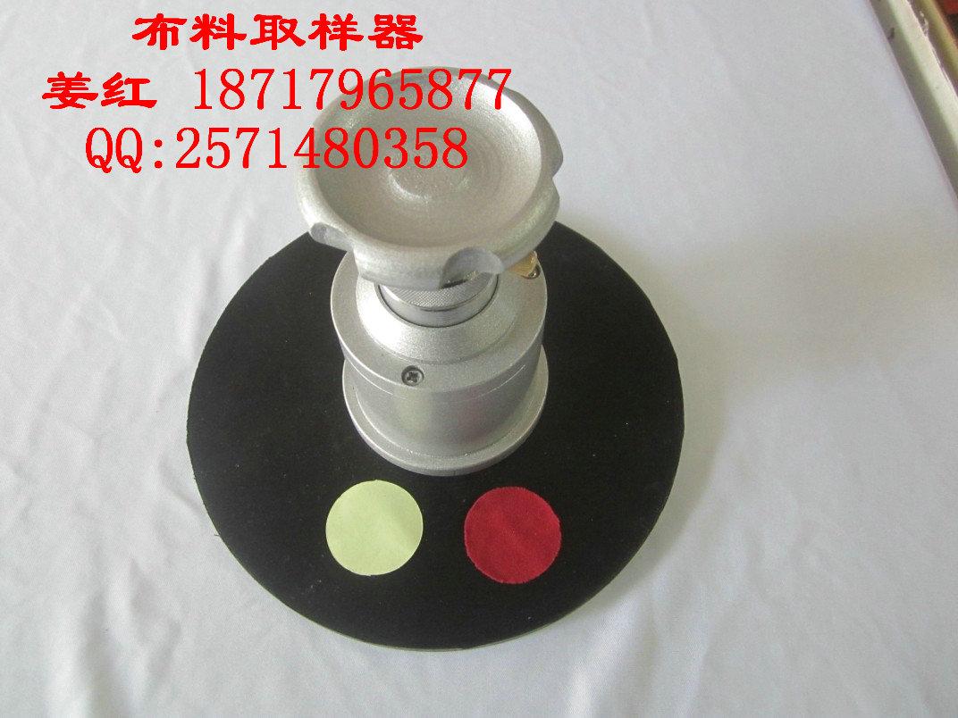 圆盘取样器订做-直径10cm取样刀价格