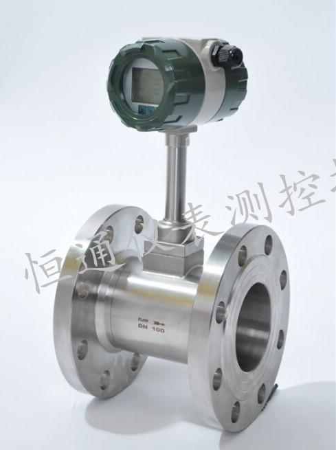 管道蒸汽流量计DN150/DN100蒸汽流量计