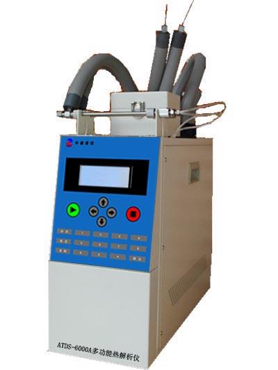双通道热解析仪热脱附仪报价 ATDS-6000A型双通道热解吸仪 国产色谱配套设备
