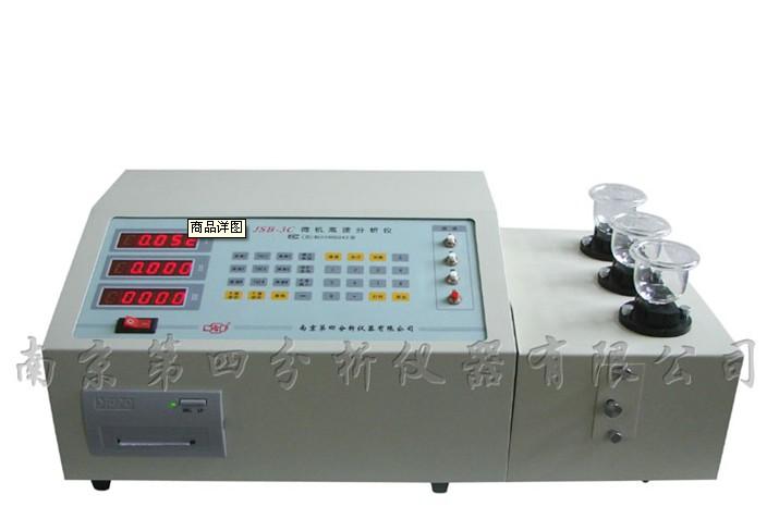 供应不锈钢分析仪器
