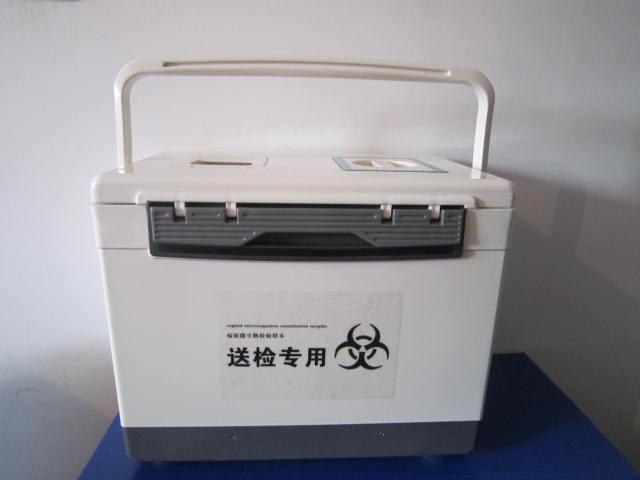 HM011送检专用箱(疾控中心专用产品)