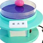 DL06-CGZ磁共振,磁共振演示器